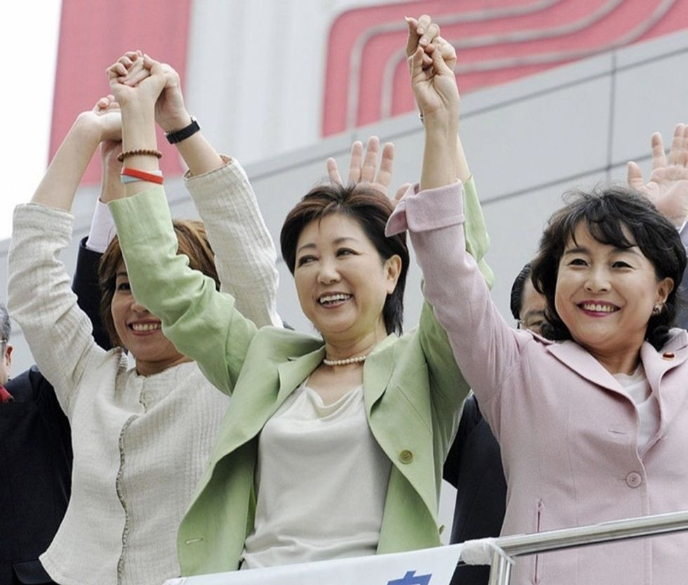 The world has one more woman leader thanks to a historic election in Tokyo.