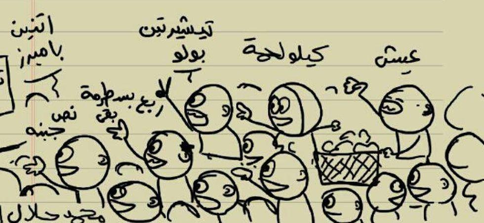 Egypt Releases Cartoonist Arrested for Using Facebook