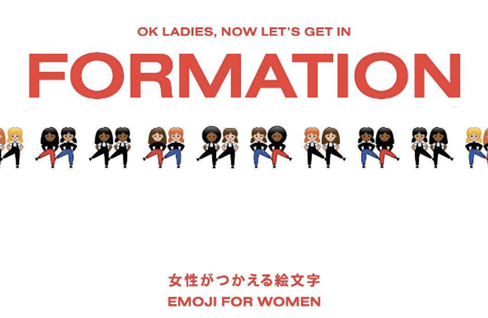 This Girl Gang Is Taking On The Patriarchy One She-Moji At A Time