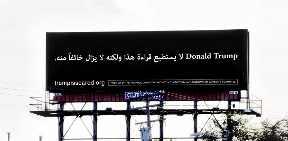 People Who Can Read This Arabic Billboard Are Laughing At Donald Trump