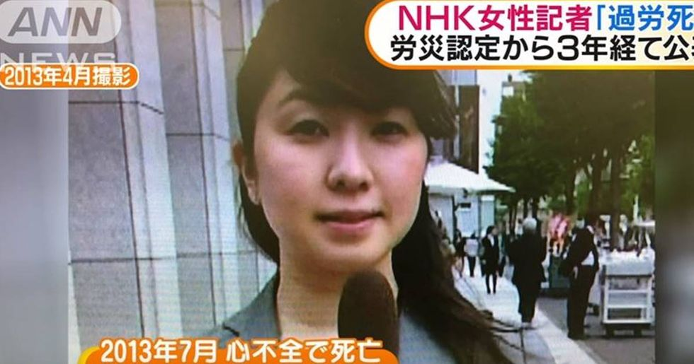 Dead Reporter's Employer Finally Admits They're ToBlame For 'Karoshi'