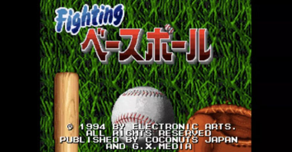 A Japanese Video Game Studio Tried To Make Up Names For Baseball Players, And The Results Were Ridiculous