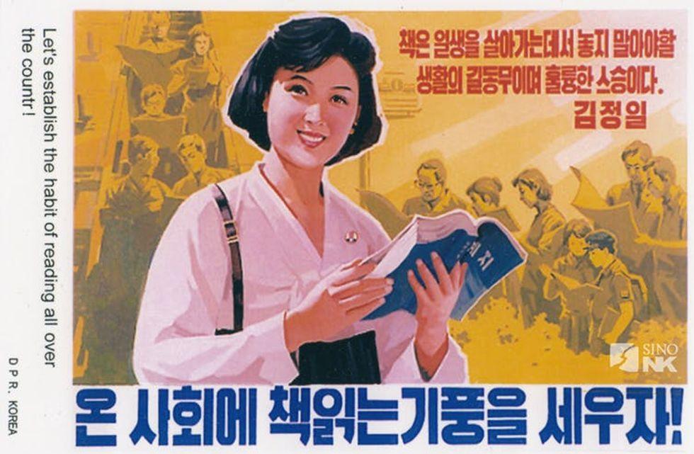 Inside North Korea's Literary Fiction Factory