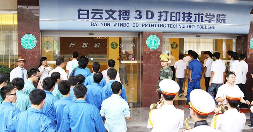 The World's First3D Printing College Opens in China