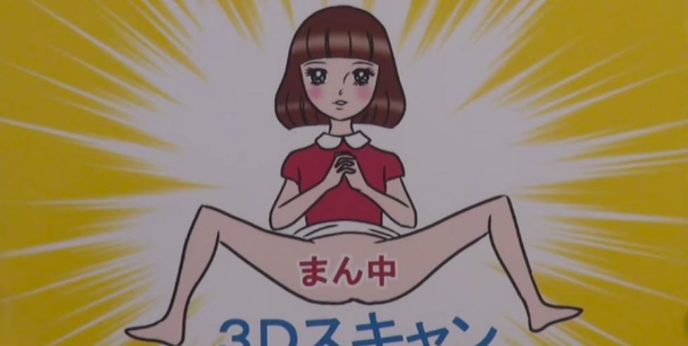 Japanese Artist Arrested for Her Vagina Art, Again