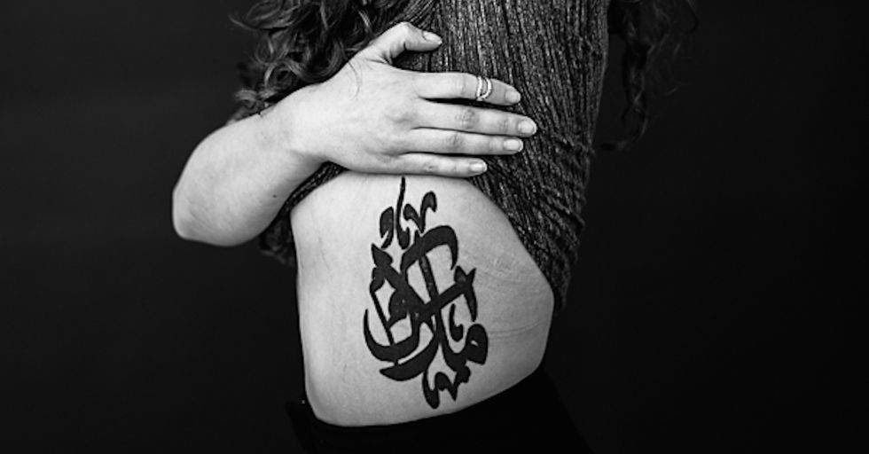 Remarkable Arabic Calligraphy Tattoos Are the Focus of this Photo Project