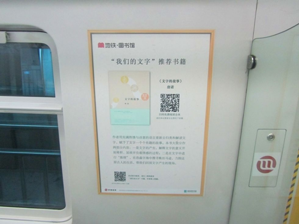 Beijing Subway Launches Underground Library