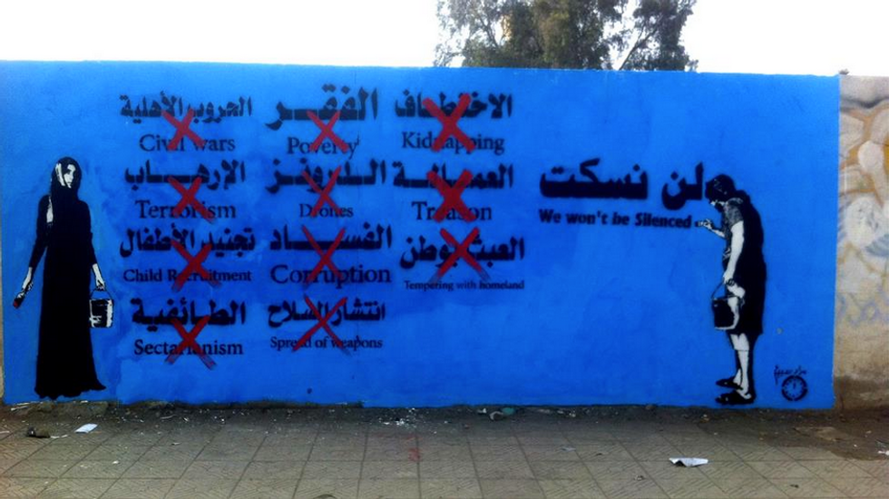Yemen's Banksy Uses Street Art to Fight Sectarian Violence