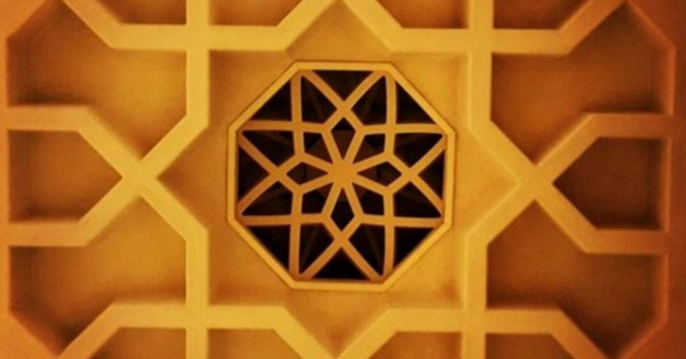 14 Mesmerizing Photos of Iranian Mosque Ceilings