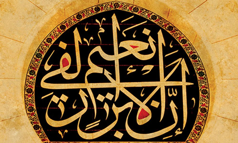 Alle origini del Corano di Alfred-Louis de Pr\u00e9mare