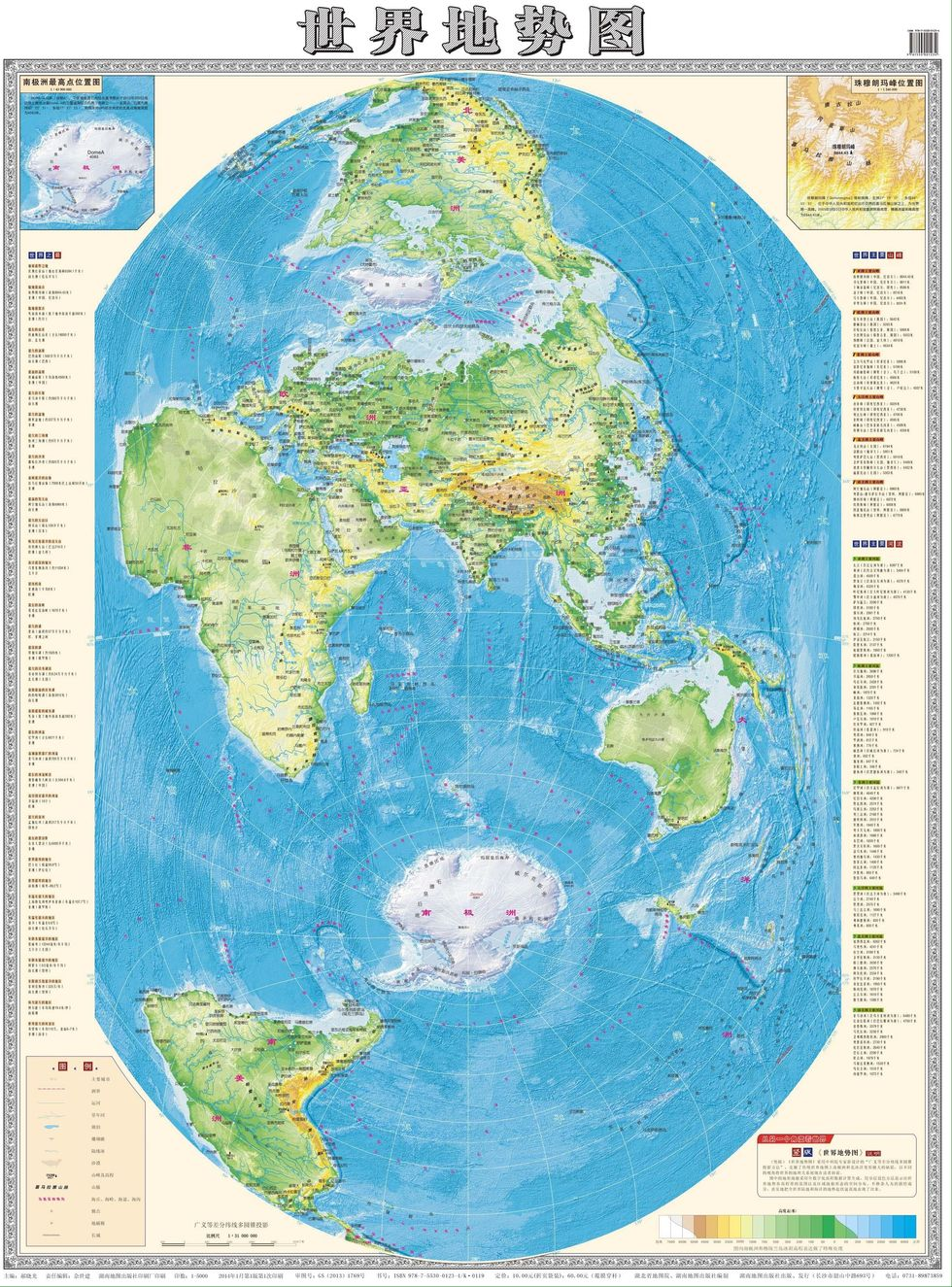 Chinese vertical world map focuses on Arctic - Big Think
