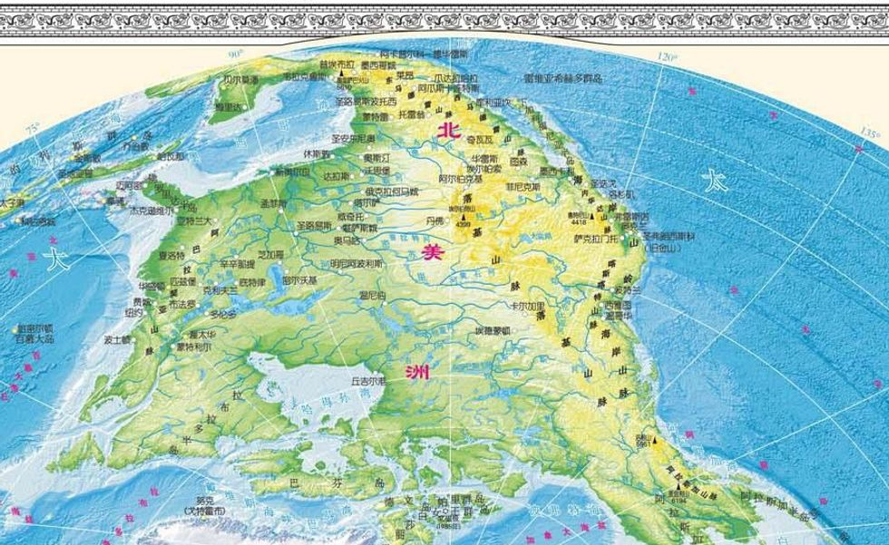Chinese Vertical World Map Focuses On Arctic Big Think