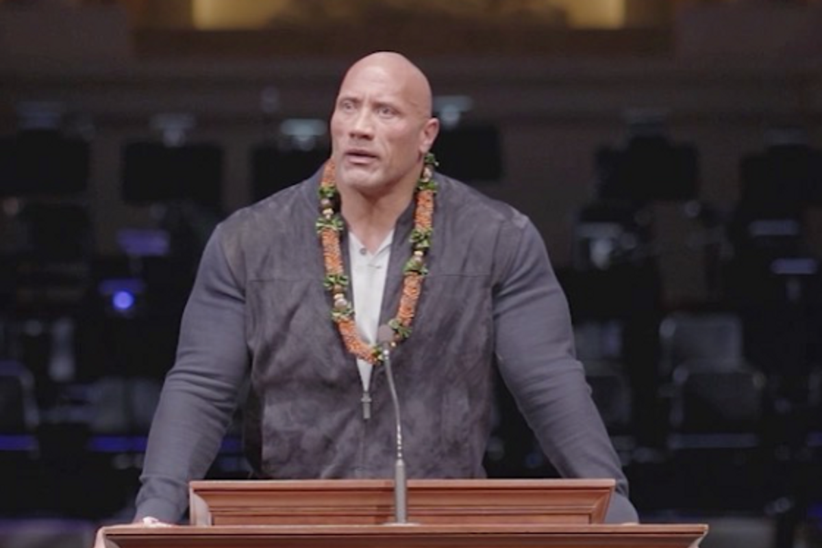 The Rock shared his eulogy from his dad's funeral, and we dare you to not cry