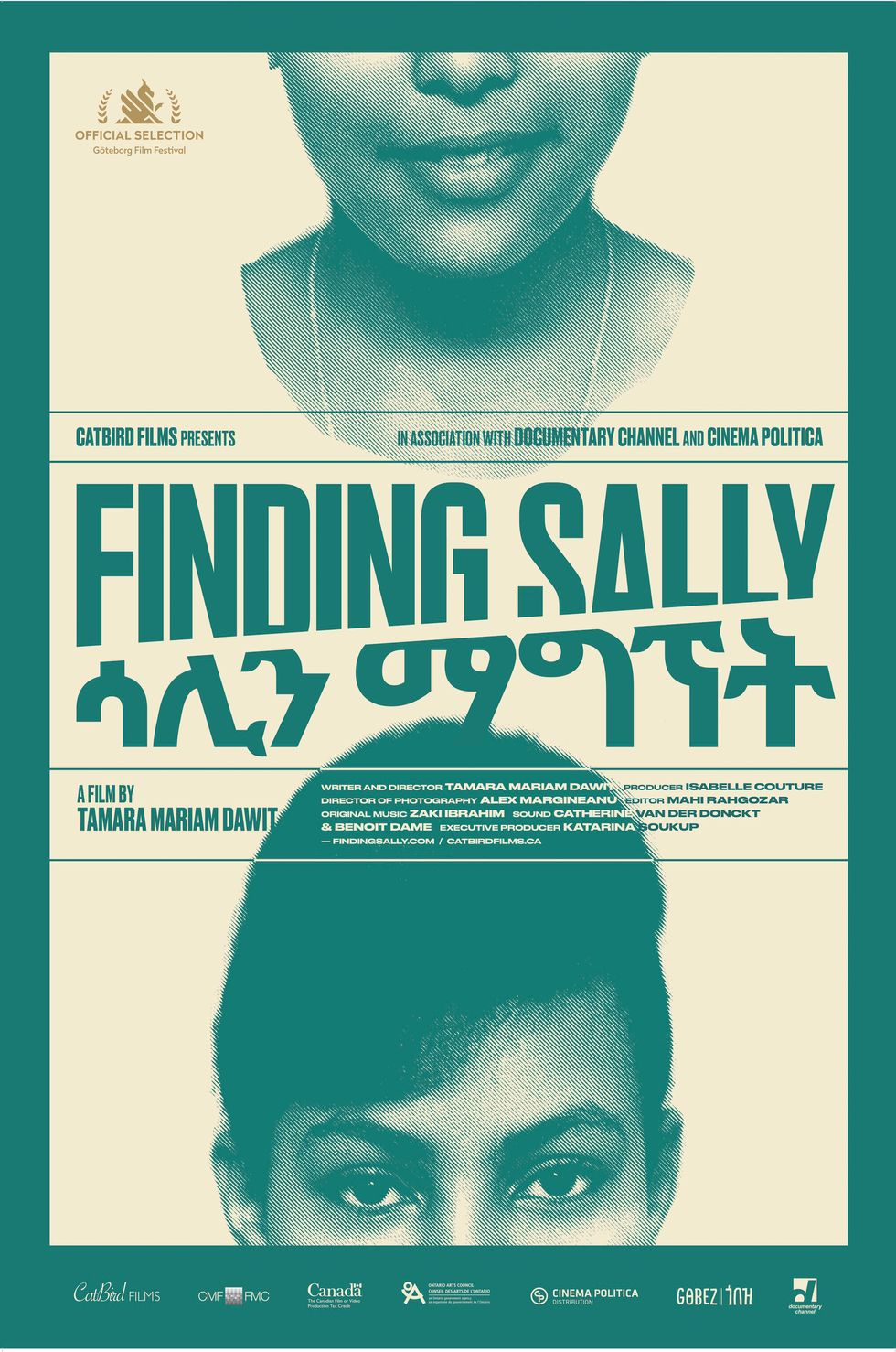 Poster for Finding Sally