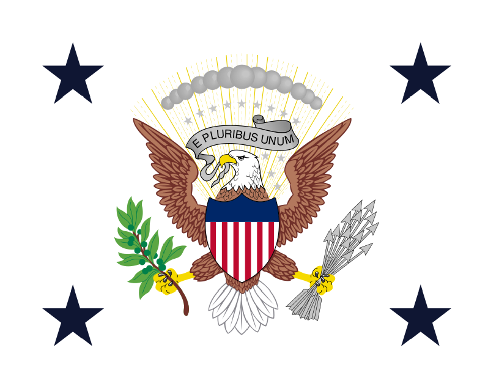 u200bLike the presidency of the United States, the vice presidency has its own flag, and its own ceremonial entrance march: 'Hail Columbia'.