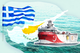 Greece and Turkey clash over maritime claims in the Eastern Mediterranean, with Cyprus involved. Art by Gabriela Turrisi