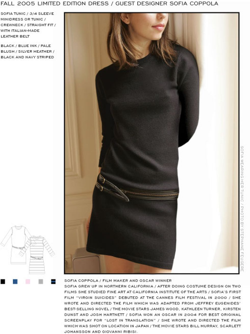 CASHMERE BY CARINE
