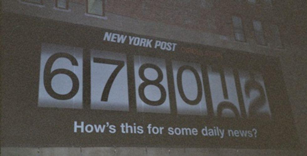 NYPost v Daily News