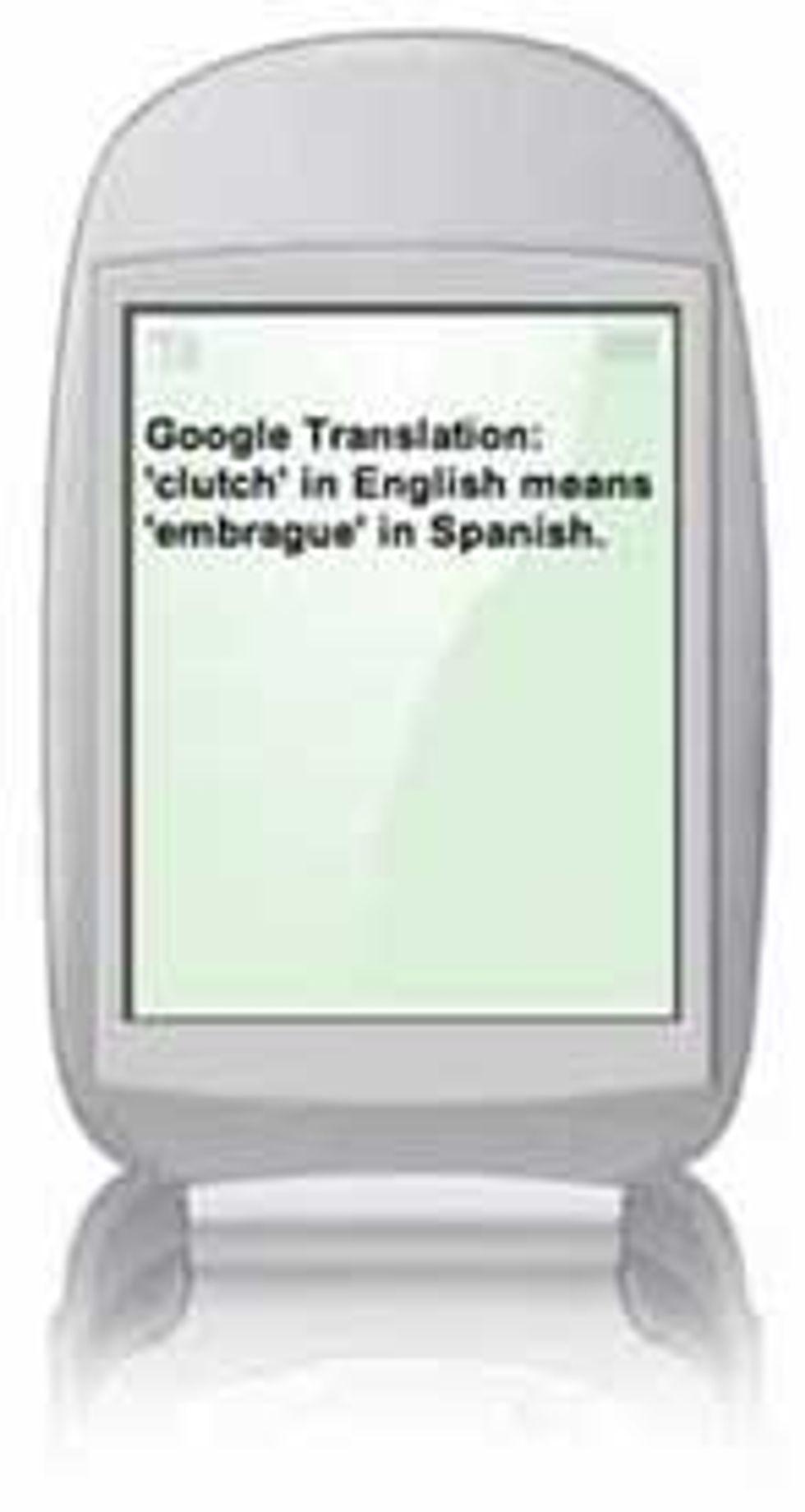 Text Messaging Google