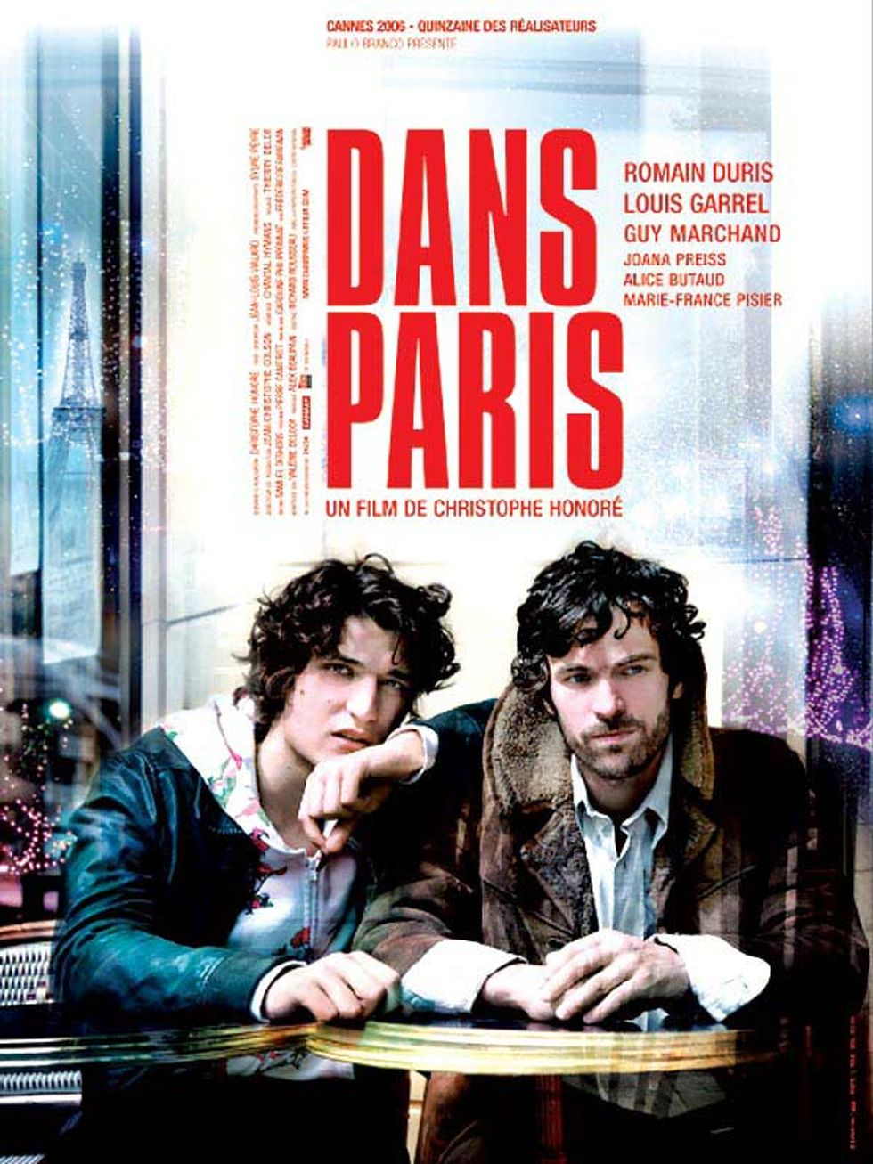 Impossibly French: Dans Paris at the IFC Center