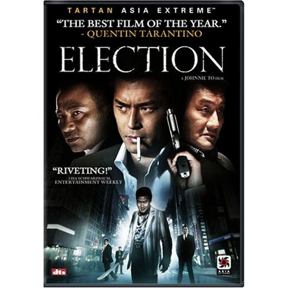 Great Hong Kong Crime Film: Election