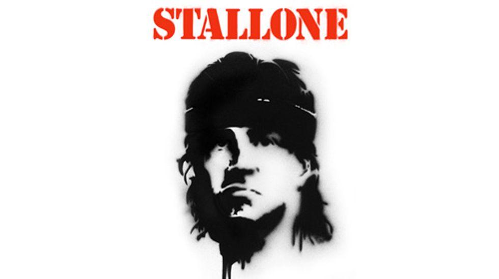 Banksy Does Rambo?