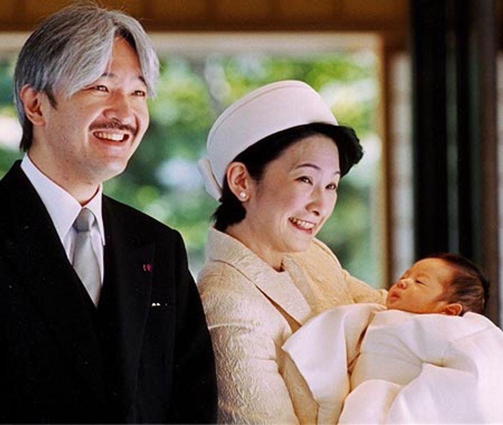 Say Hi to Prince Hisahito!