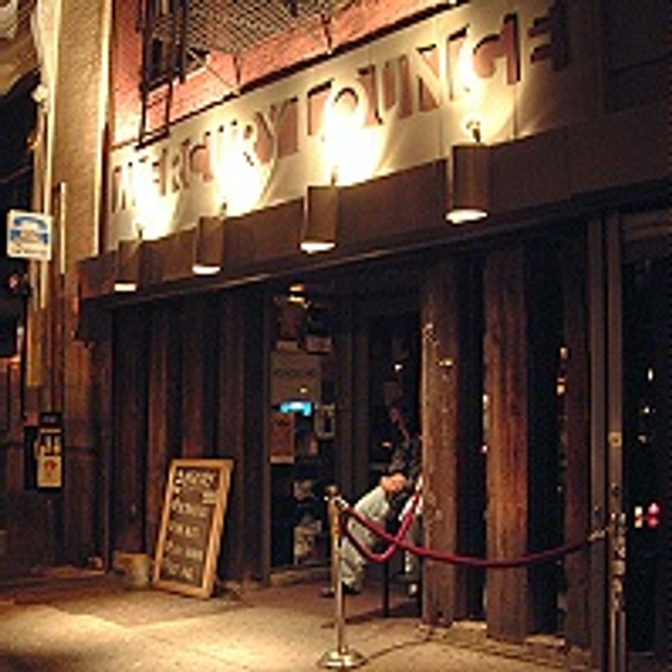 Mercury Lounge to Maybe Probably Shut Down