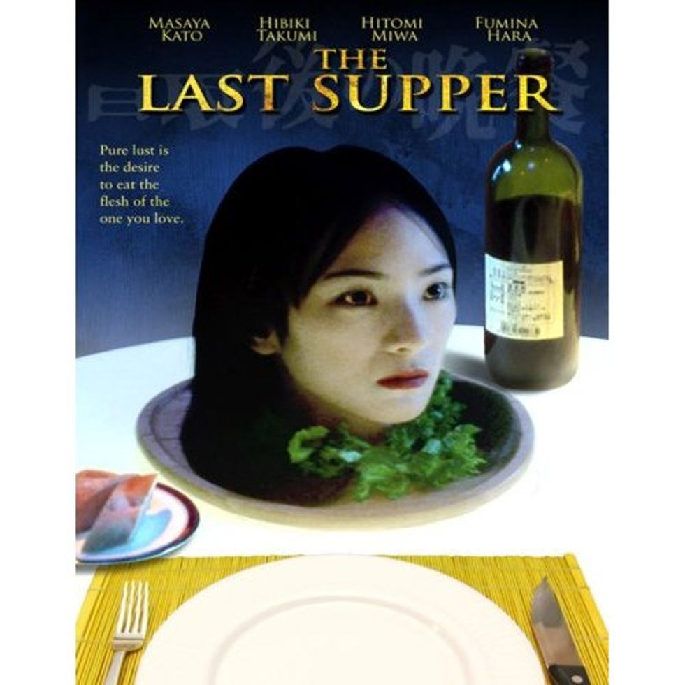 Asian Cannibal Movie -- The Last Supper!