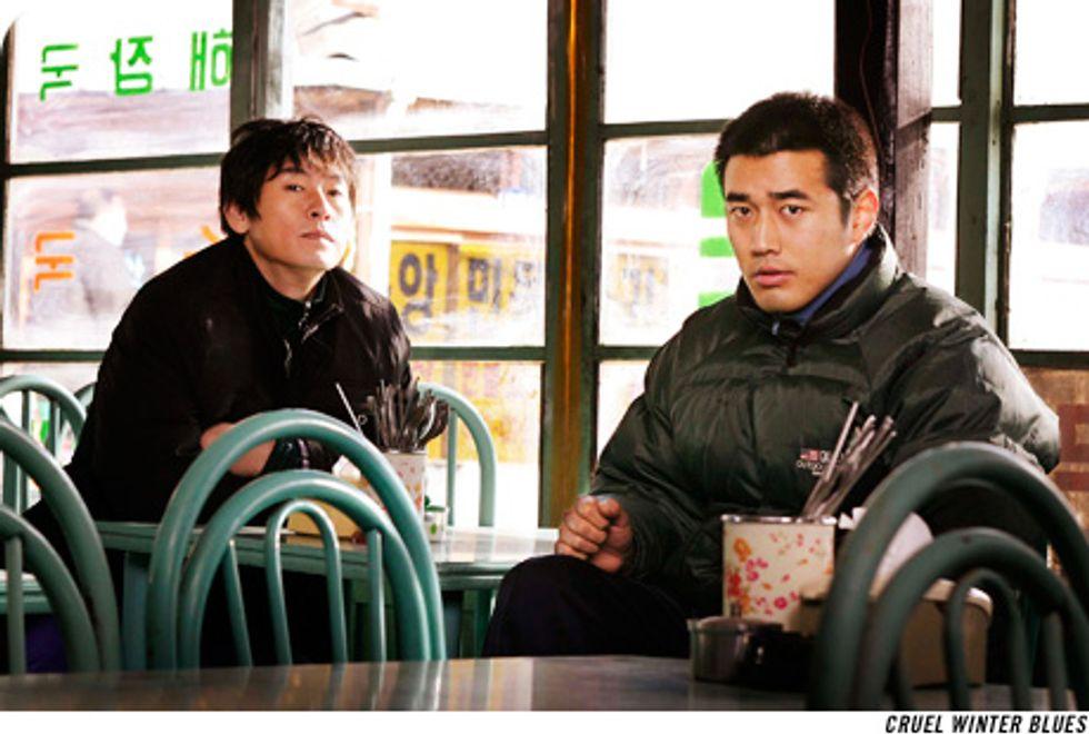 NY Asian Film Festival 2007