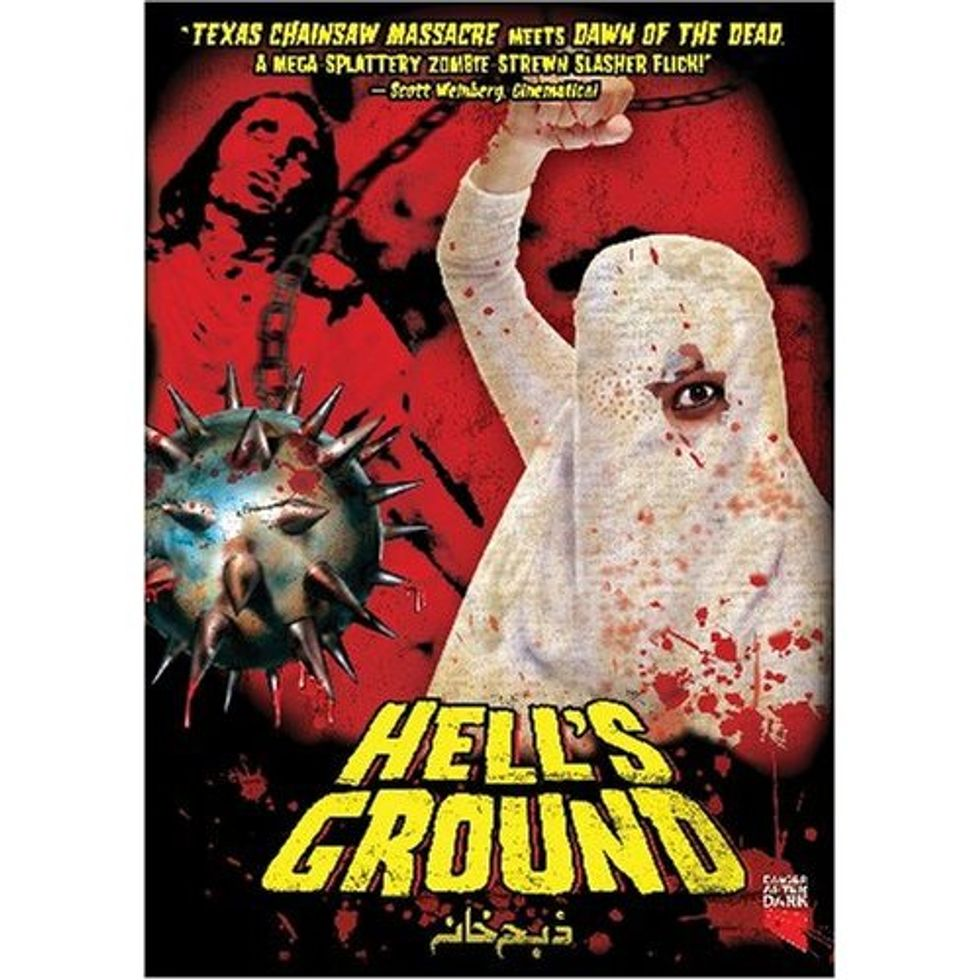 Paki-Splatter: Hell's Ground!