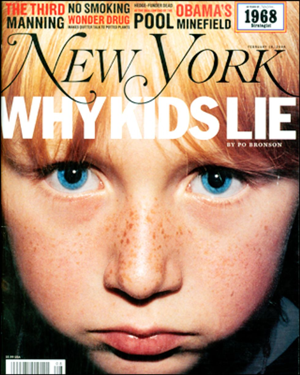 Who's That on the Cover of New York Magazine?