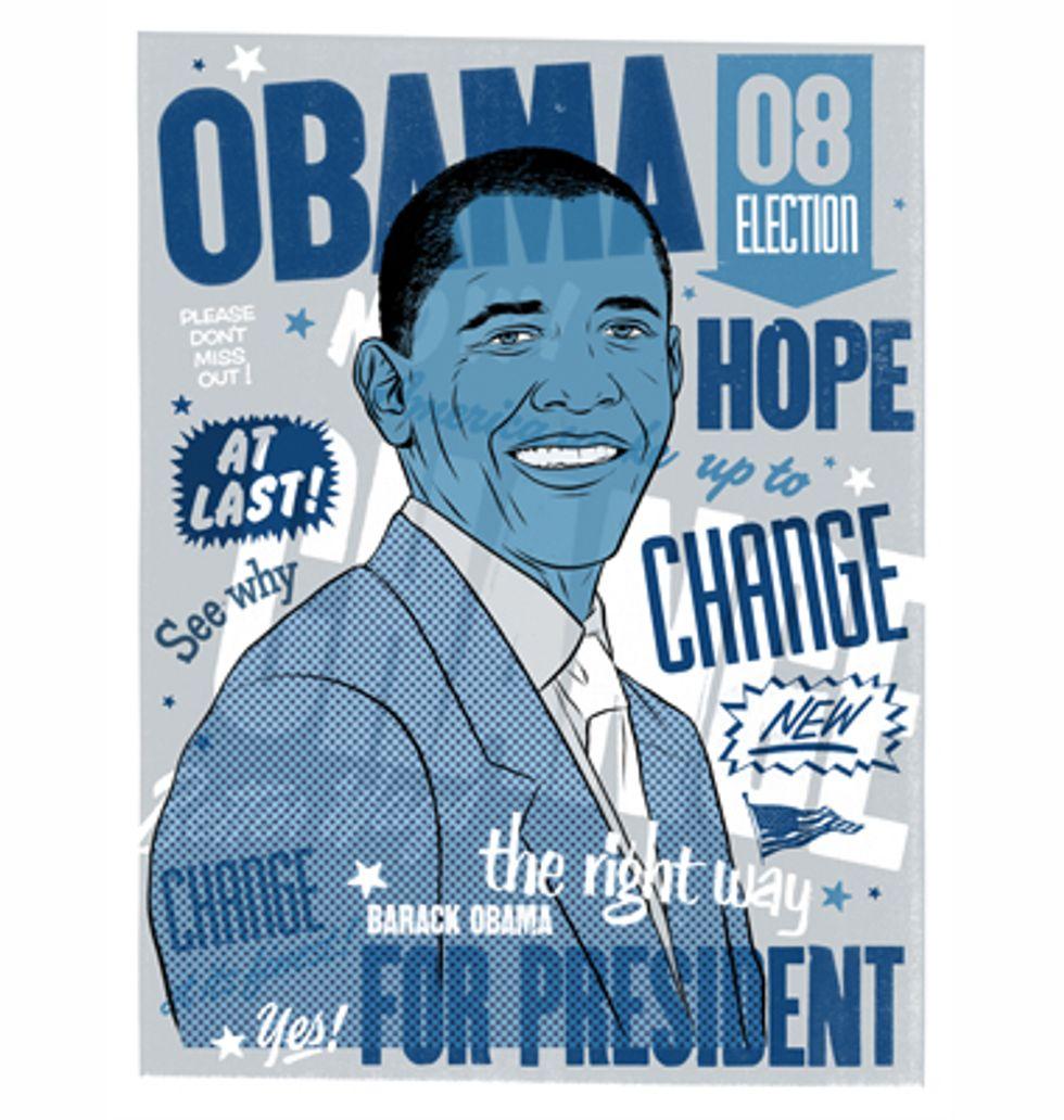 Obama Inspires Art, Again