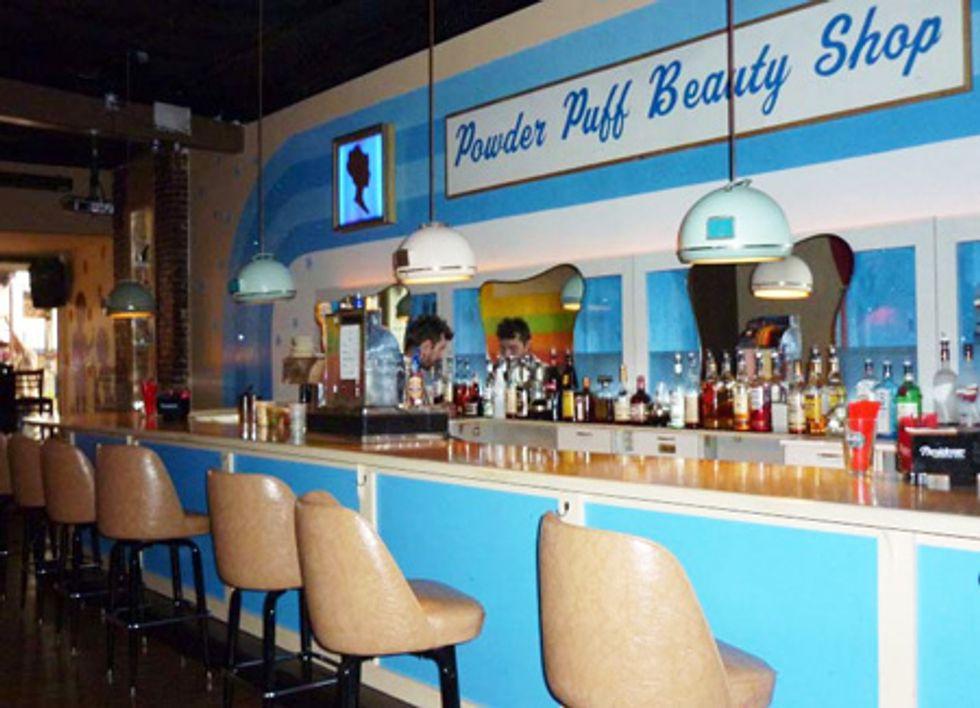 Bar of the Week: Beauty Bar
