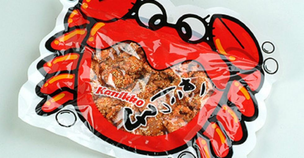 30 of the World's Most OUTRAGEOUSLY Perplexing Snack Foods