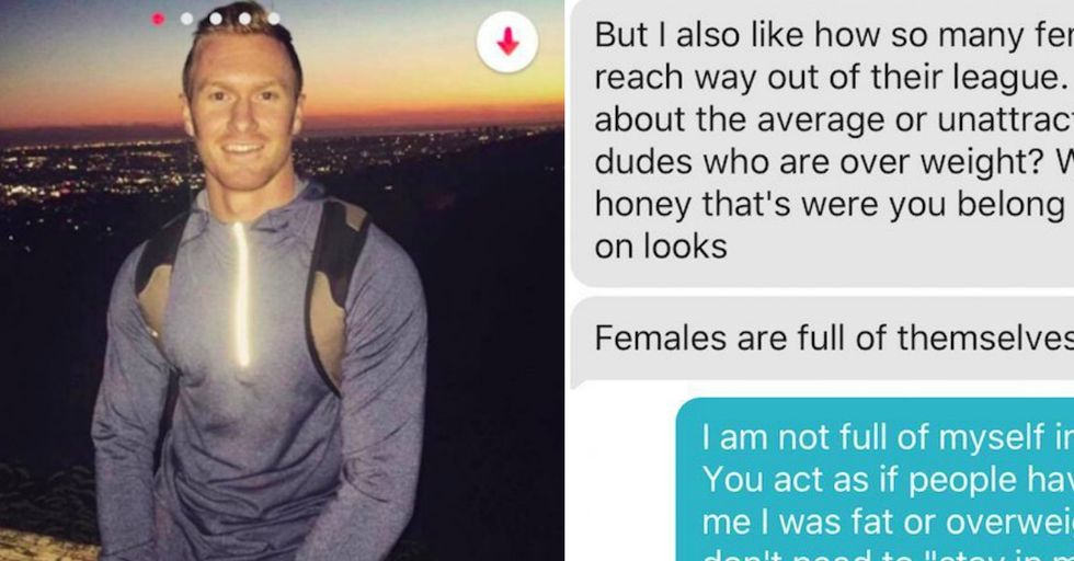This Dude Only Matched With a Girl On Tinder To Tell Her the Most Ridiculous Thing