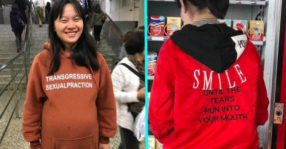 15 Poorly Translated T-Shirts Spotted in Shanghai