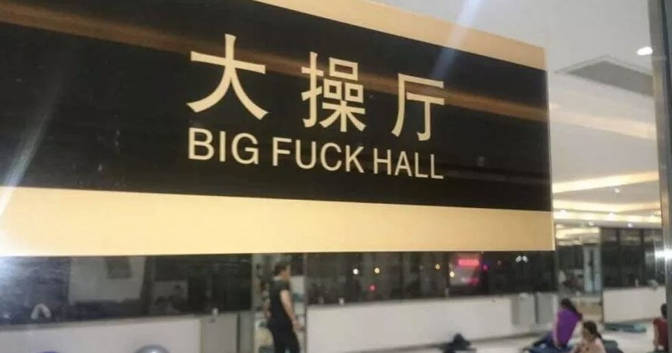 Beijing Wants to Get Rid of Their Bad Translations Before the Winter Olympics