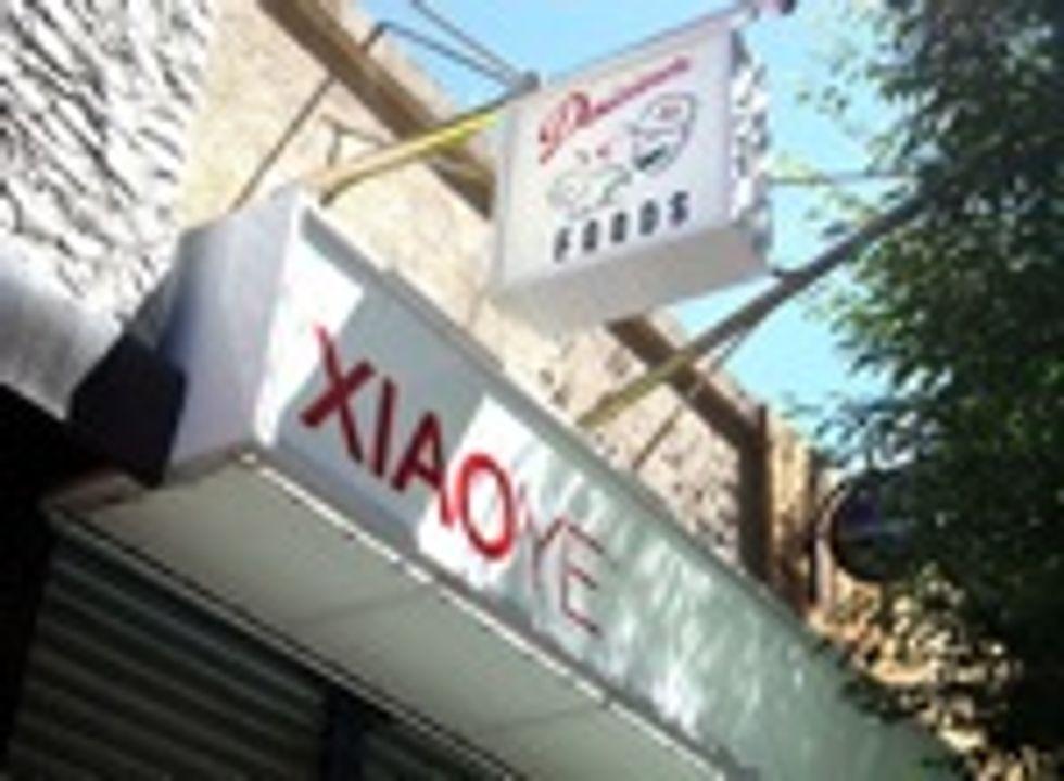 Restaurant Review: Xiao Ye