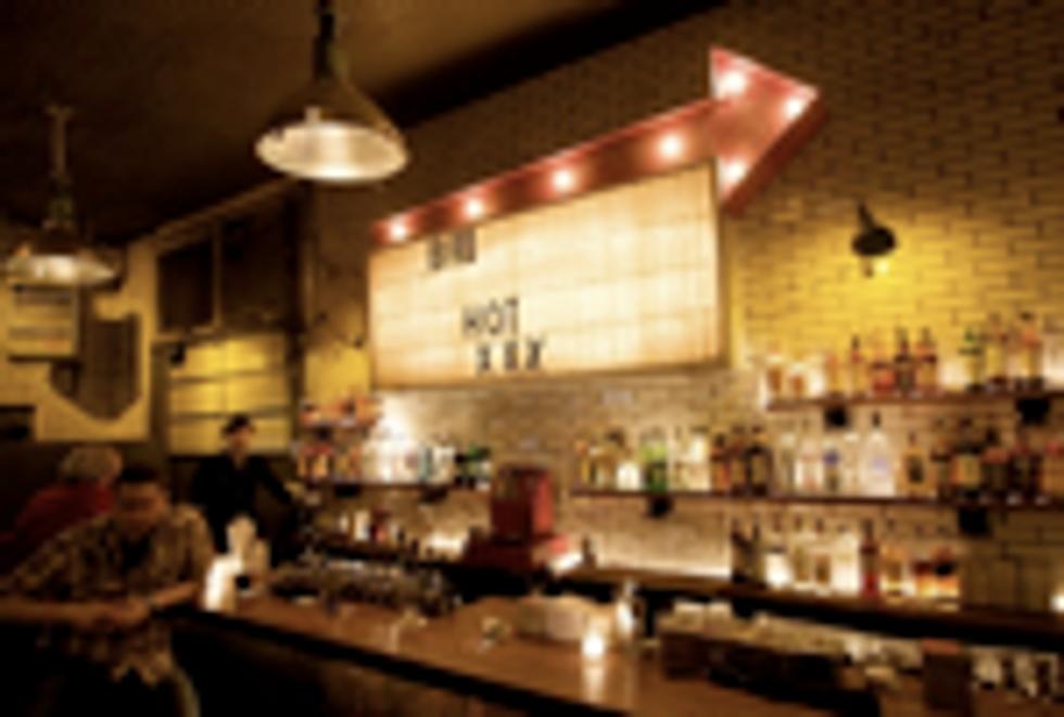 Bar Review: Hot Bird