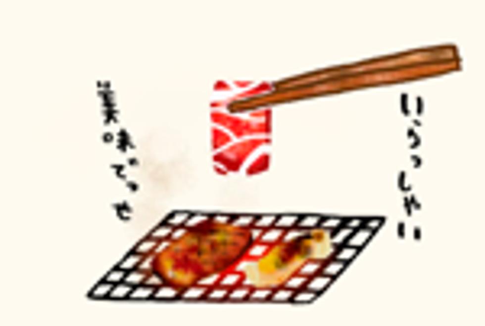 Restaurant Review: Takashi