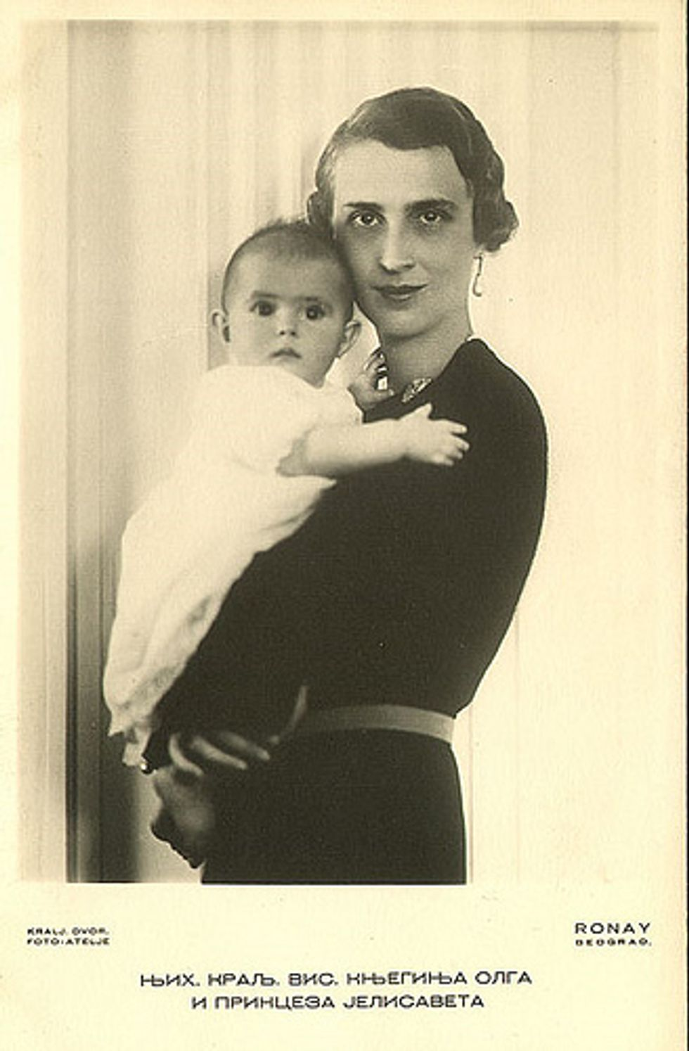 Things I Liked About Being Stranded in Belgrade: The Late Princess Olga of Yugoslavia