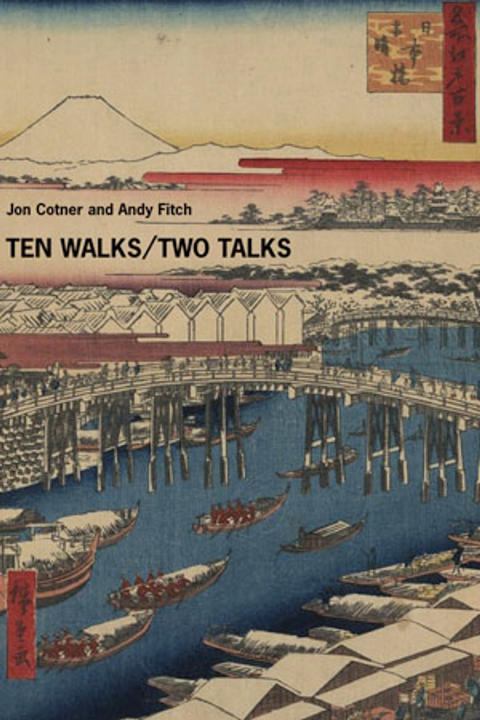 Andy Fitch and Jon Cotner's Ten Walks/Two Talks Puts NYC Under A Microscope