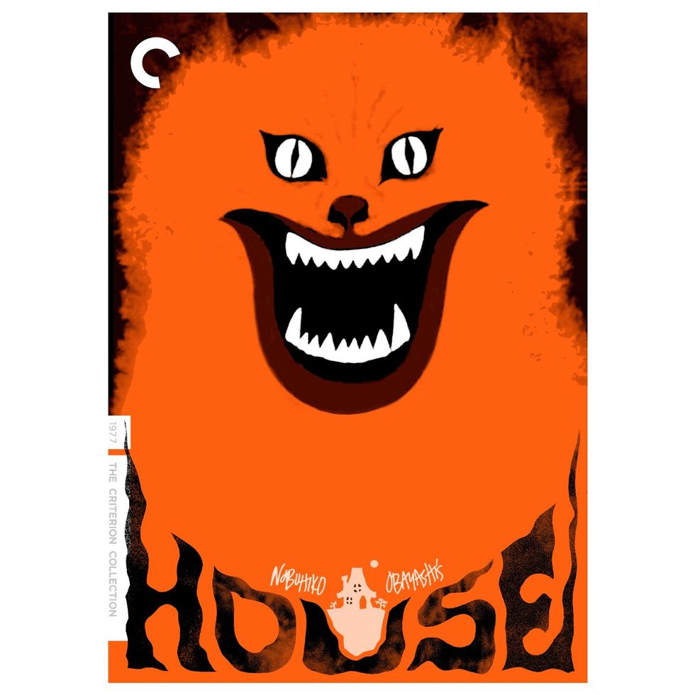 House On Criterion DVD & Blu-ray