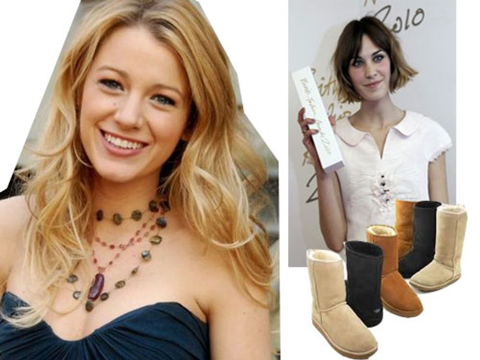 Blake Lively Is Probably Modeling For Chanel + Alexa Chung's Award in Today's Style Scraps
