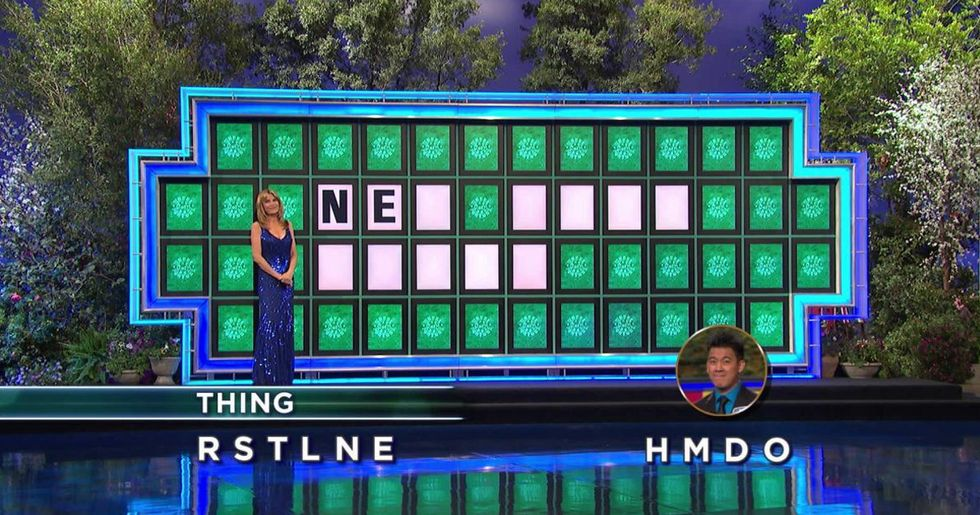 19 Hilariously Wrong 'Wheel of Fortune' Answers