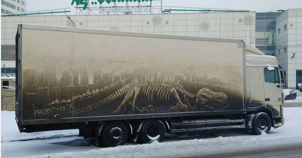 19 Amazing Works of Art Made Using Dirty Cars