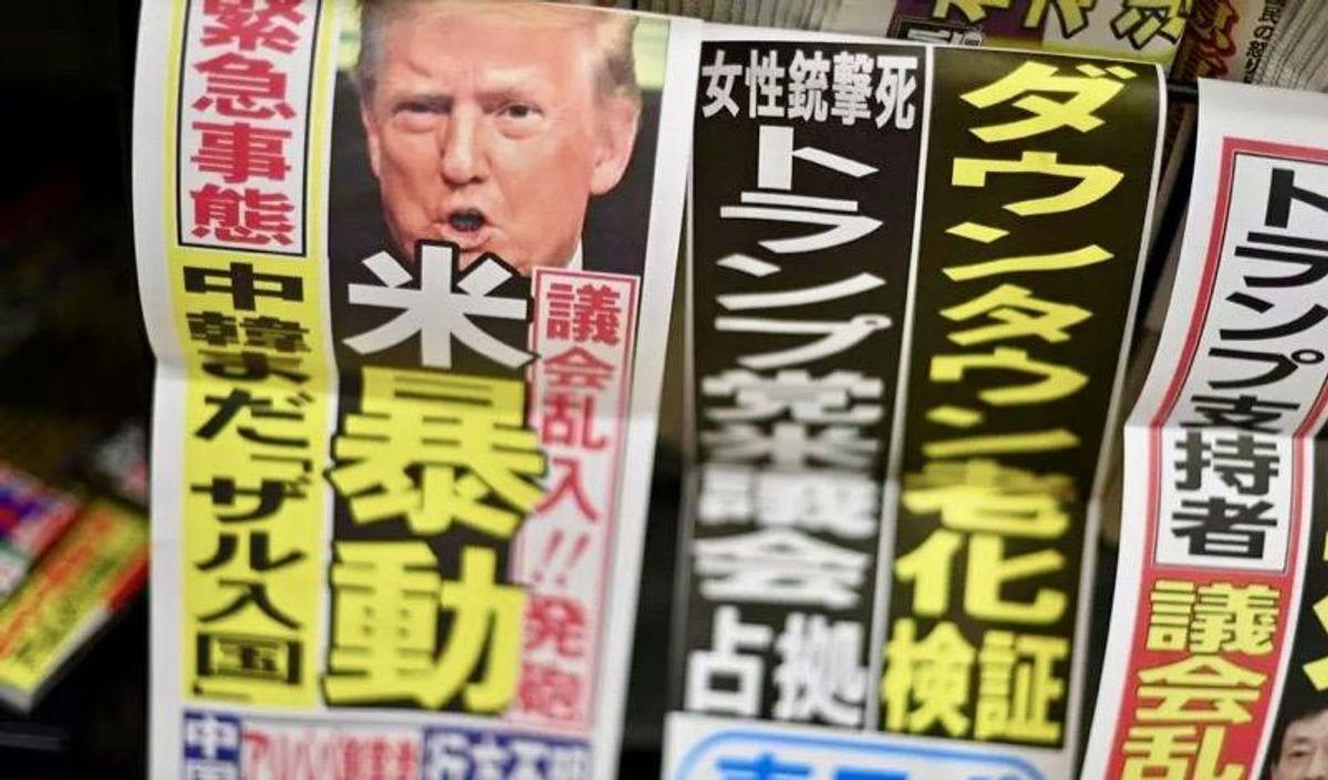 'Democracy under siege': International press condemn Trump