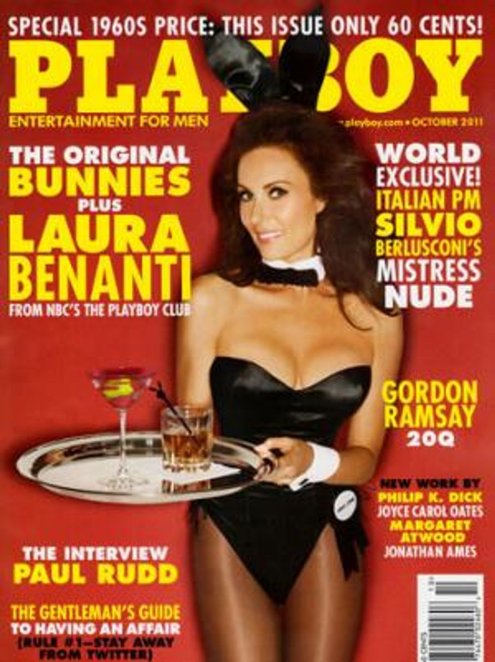 Laura Benanti's Playboy Cover Brings Sexy Back to Broadway