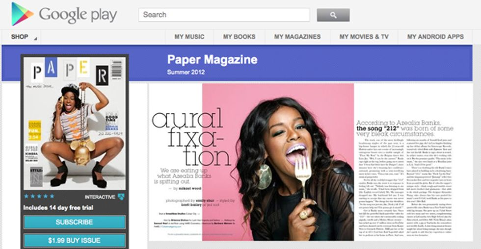 PAPER Is Now On Google Play!